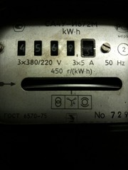 Счётчик электроэнергии 380 В